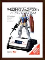 Ggr00656