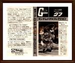 Ggr00781_3