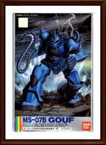 Ggr00876