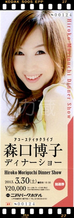 Img20130330