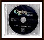 Ggr03667