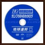 Ggr04441_2