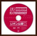 Ggr04442_2