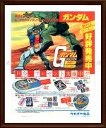 Ggr04554